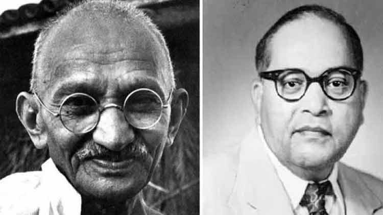 DR-BR-Ambedkar-Mahatma-Gandhi