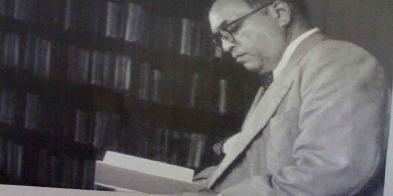 इसलिए बाबा साहब को था किताबों से प्यार, पढ़ें पूरी कहानी…