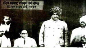 शाहूजी महाराज: दलितों के मसीहा और महान समाज सुधारक, जिन्होंने 1902 में आरक्षण लागू किया