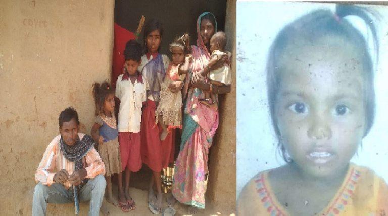 Lockdown: मां के सामने भूख से मर गई 5 साल की गरीब दलित बच्ची, प्रशासन का जवाब शर्मिंदा करने वाला…