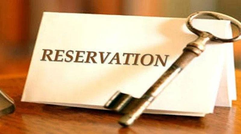 SC ST Reservation GMC
