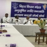 Bihar SC ST Reservation