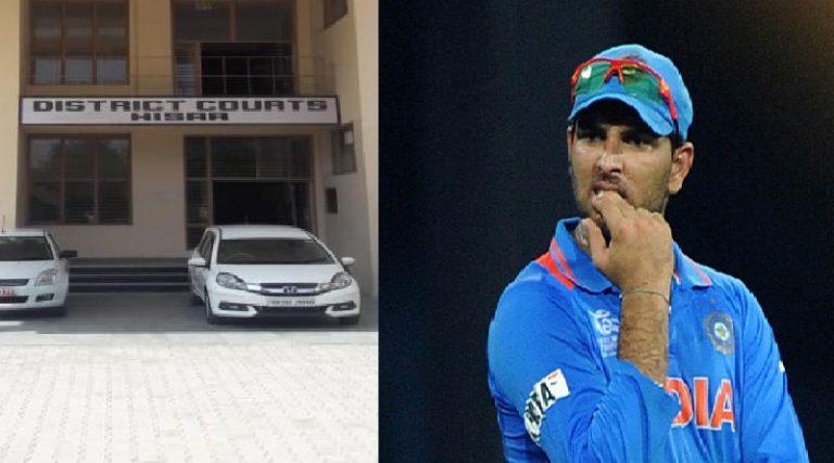 Exclusive: युवराज सिंह के खिलाफ मामला कोर्ट पहुंचा, हांसी SP से कोर्ट ने मांगी स्टेट्स रिपोर्ट