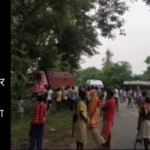 Panic in village after arson and firing incident with Dalit family