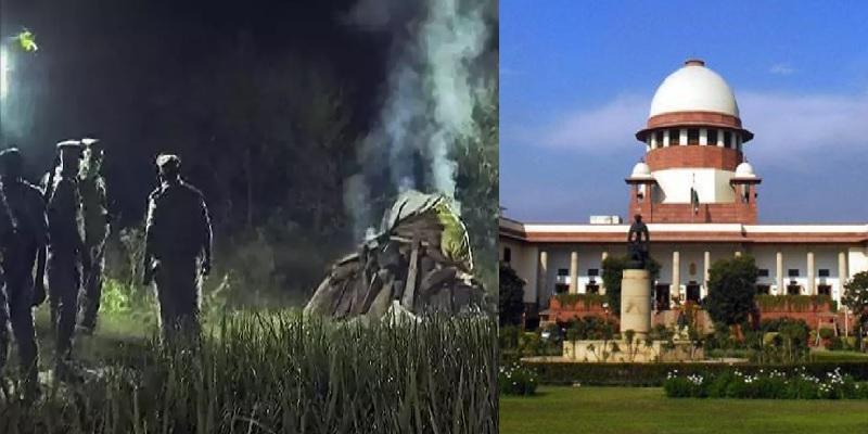 Hathras Gangrape Case Update Supreme Court