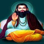 Sant Ravidas : जानें क्यों सतगुरु रविदास ने सदैव निराकार को अपनाया?