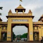 BHU में दलित महिला प्रोफेसर के उत्पीड़न की होगी जांच, कमेटी का गठन