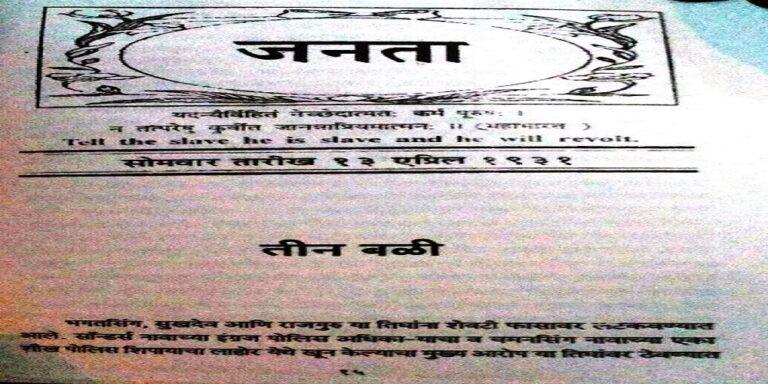 डॉ. आंबेडकर ने भगत सिंह, राजगुरु, सुखदेव की फांसी पर क्या लिखा था?