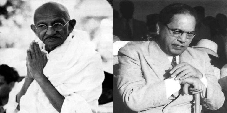 आखिर गांधी और आंबेडकर में मतभेद क्यों थे?