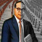 जयंती विशेषः आजाद भारत के पहले कानून मंत्री थे आंबेडकर, एक मसौदे के कारण छोड़ा था पद