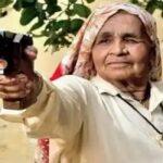 शूटर दादी के नाम से मशहूर चंद्रो तोमर का निधन, कोरोना से थीं संक्रमित