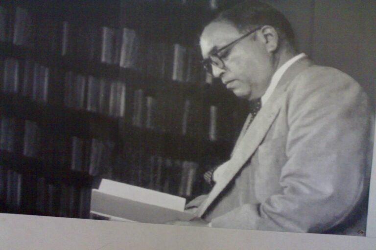 डॉ. आंबेडकर के पास थीं 35000 किताबें, वो इन्हें किसी को पढ़ने को क्यों नहीं देते थे?