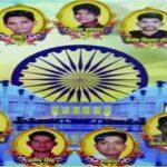 अनुसूचित जाति व जनजाति अत्याचार अधिनियम, Scheduled Caste and Tribe Atrocities Act, Bharat Band
