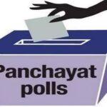 UP panchayat poll