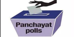 UP Panchayat Elections: पंचायत सीट आरक्षित, लेकिन इस गांव में मतदाता के पास नहीं है जनजाति प्रमाण पत्र