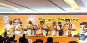सात अनुसूचित जातियों को मिला 'देवेंद्र कूला वेल्लालुर' नाम, ये है नई राजनीति की शुरुआत!