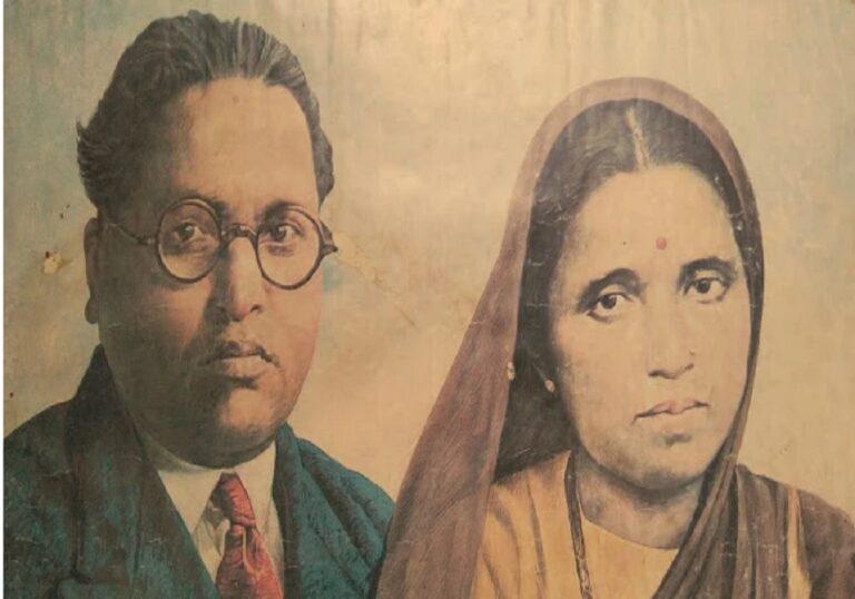 माता रमाबाई, जिनके कारण बाबा साहब मामूली भीमा से डॉ. आंबेडकर बने