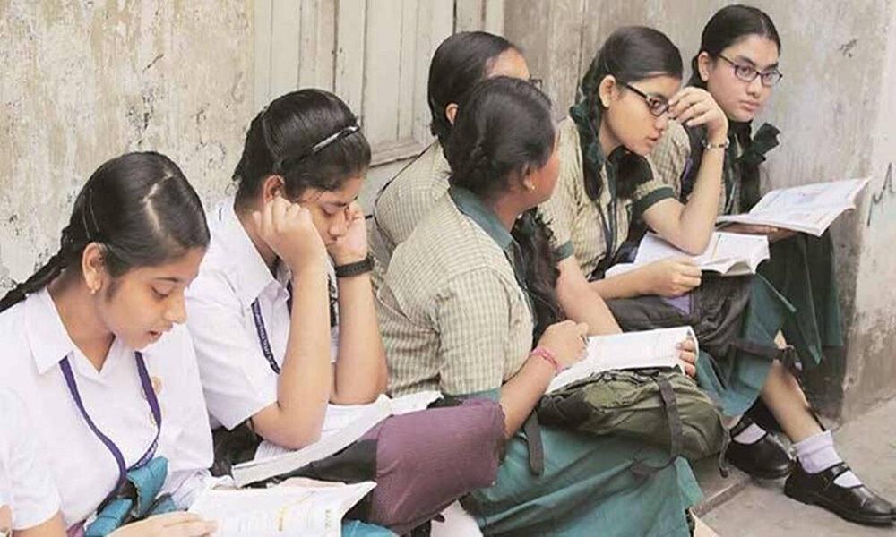 SC छात्रों को city govt स्कीम के तहत दी जाएगी कोचिंग क्लास, जानिए सभी बातें