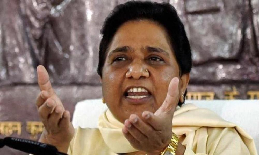BSP Mayawati congratulated Eid al Adha 2021