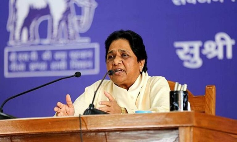 UP Assembly Election 2022 BSP chief Mayawati