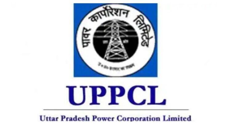 SC/ST Govt Jobs: यूपी बिजली विभाग में एससी/एसटी के लिए निकली भर्ती, जल्द करें अप्लाई