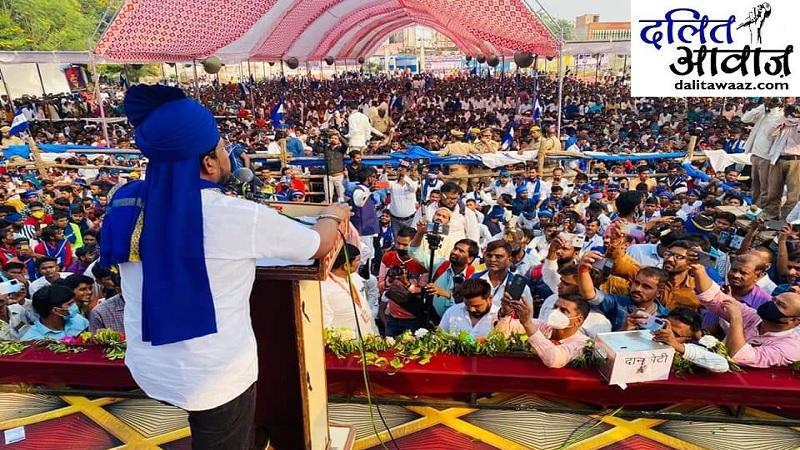 Uttar Pradesh assembly election 2022 Chandrashekhar Azad big promise for UP Police in Jaunpur